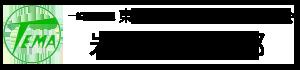 TEMA岩手ロゴ